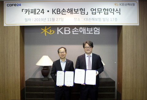 왼쪽부터 KB손해보험 양종희 대표이사 사장과 카페24 이재석 대표이사 사장이 포괄적 보험 서비스 제공을 위한 업무제휴 협약을 체결하고 기념촬영을 하고 있다