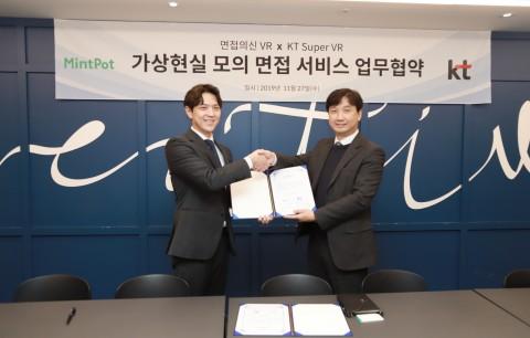 민트팟, KT와 업무협약 체결. 왼쪽부터 민트팟 고범준 대표, KT IM사업담당 박정호 상무