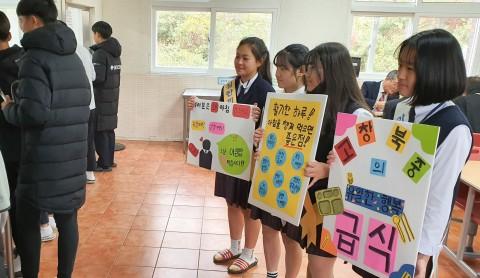 국립중앙청소년수련원 아침밥 먹기 운동 참가 학교인 고창북중학교 아침밥 먹기 자치 봉사단 청소년들이 학교 식당에서 캠페인 활동을 하고 있다