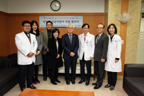 장애인 건강검진 지원사업 협약식이 열린 강동경희대학교병원 건강증진센터