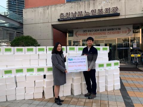 춘천남부노인복지관에 750만원 상당 김장 김치를 지원한 두산 큐벡스