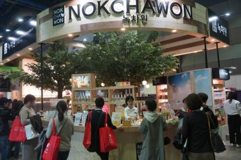 녹차원 서울카페쇼 전시관을 통해 신제품을 대거 공개한다