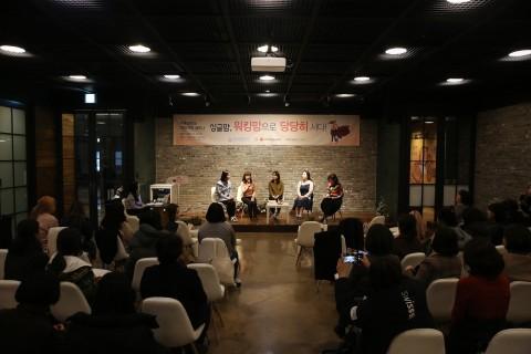 이아현 씨가 싱글맘이 함께하는 워킹맘에 대한 이야기를 나누고 있다