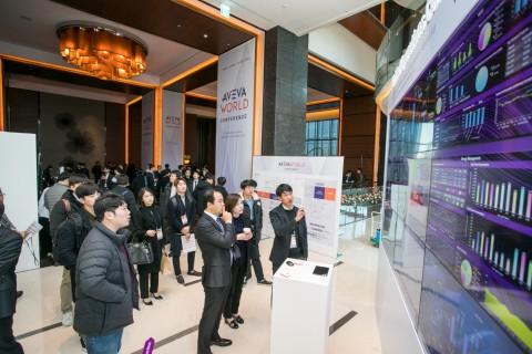 아비바가 아비바 월드 컨퍼런스 코리아 2019 (AVEVA World Conference Korea 2019)를 개최, 성황리에 마무리 했다