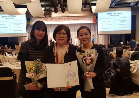 안은경(가운데) 호매실장애인종합복지관 관장이 보건복지부 장관상을 수상하고 있다