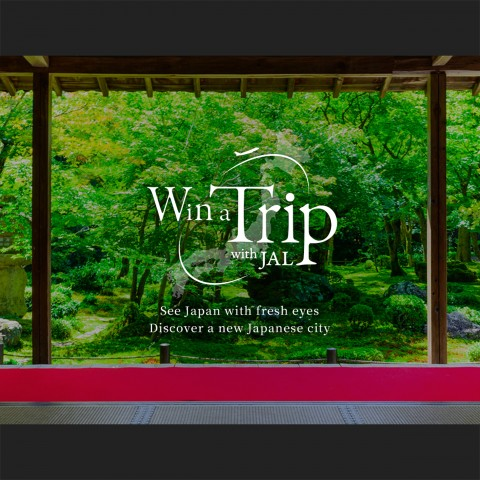 Win a Trip with JAL 캠페인