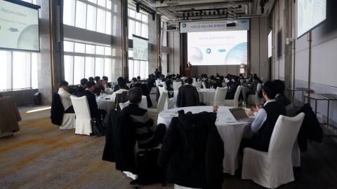 TÜV SÜD Korea와 비전플러스가 제 2회 해상풍력 에너지 공동 세미나를 개최했다