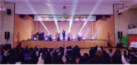 2019년 연천군청소년어울림마당 수능콘서트