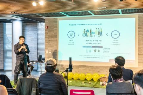 한국사회투자와 한국생산성본부는 소셜벤처 지원 CSR을 성황리 마무리했다