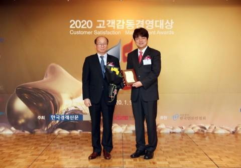 제14회 고객감동경영대상 시상식에서 여행서비스 부문 대상을 수상하는 NHN여행박사 유민수(오른쪽) 부사장