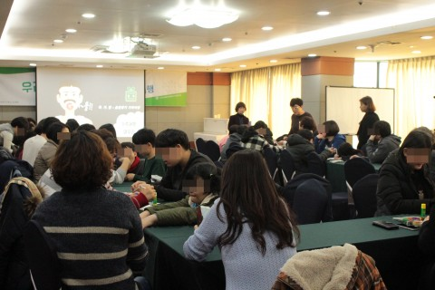 피해 가족들이 함께 참여한 '봄을찾기' 캠프