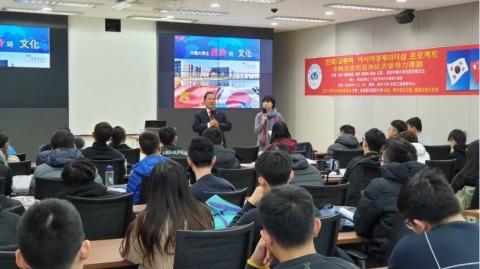 이창호 위원장이 서울대학교 글로벌공학교육센터에서 특강을 진행하고 있다