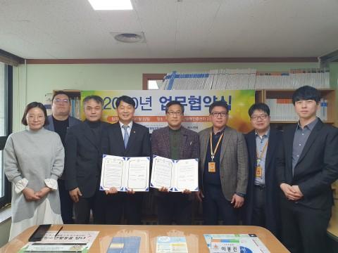경기도청소년활동진흥센터-화성청소년창업비전센터 업무협약식