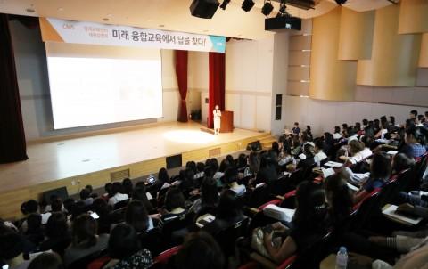 CMS에듀가 파주운정영재교육센터에서 3월 개원 설명회를 개최한다