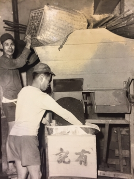 대만 문화부가 문화적 측면에 초점을 맞춰 차 산업을 발전시켜 나갈 계획이다