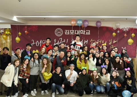 김포대학교에 재학 중인 외국인 유학생들과 국제학생 생활 적응 지원팀이 기념사진을 찍고 있다