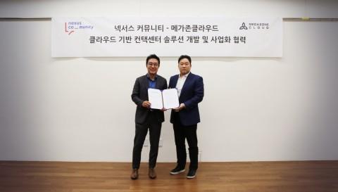 넥서스커뮤니티와 메가존 클라우드는 '클라우드 컨택센터' 솔루션 개발 및 공동 사업 업무 협약을 체결했다