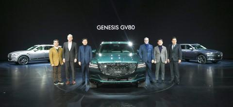 제네시스가 GV80을 출시했다