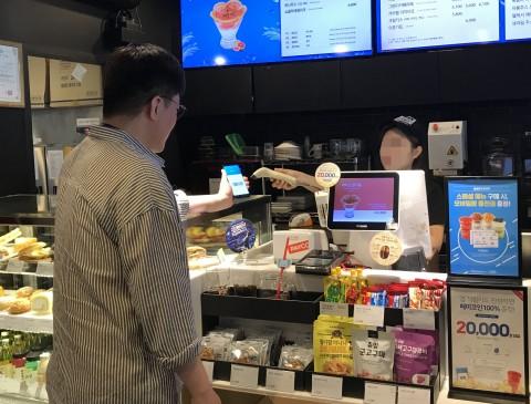 후오비 블록체인 커피하우스에서 PCI로 결제하는 모습