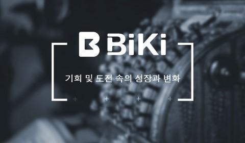 BiKi거래소가 2019년 총결산을 발표했다