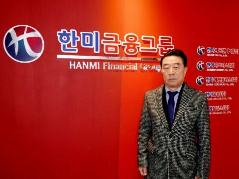 한미금융그룹 부동산 사업 총괄 본부장으로 선임된 신일건업 김일락 前대표
