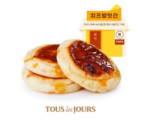 CJ푸드빌 뚜레쥬르가 치즈방앗간 출시 한 달 만에 30만개 판매를 돌파했다