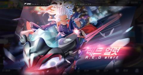 넷이즈의 '메카시티:ZERO' RED 캐릭터