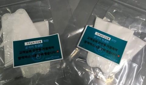 크린텍은 고객 안전과 코로나19 확산을 예방하기 위해 고객들에게 마스크를 무료로 배포했다
