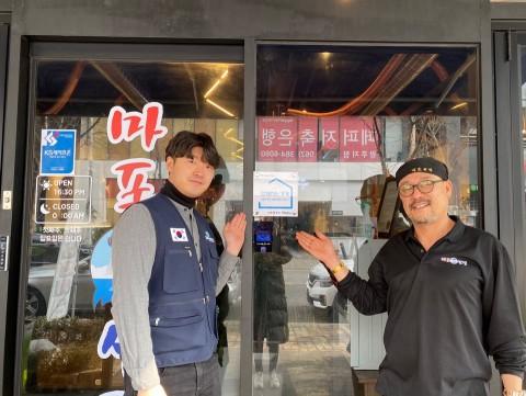 함께하는 사랑밭이 소상공인 착한 기부 '함께하는 가게' 4호점 마포선장 김창만 대표에게 현판을 전달했다