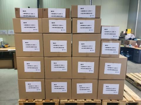 콜로플라스트 코리아가 대구 지역으로 지원한 습윤드레싱 컴필 플러스