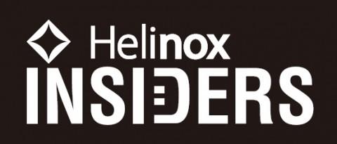 '헬리녹스 인사이더스' 로고