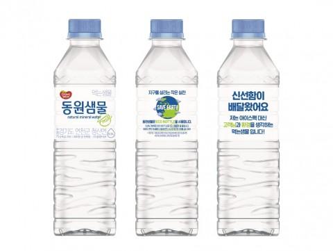동원F&B가 친환경 보냉재 동원샘물 프레쉬로 필환경 경영에 박차를 가한다
