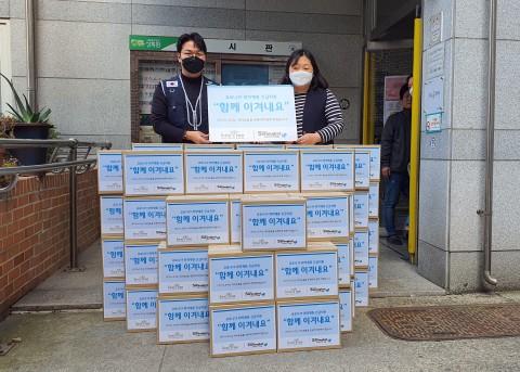 이노트리와 함께하는 사랑밭은 서울 상록보육원에 구호 물품을 전달했다