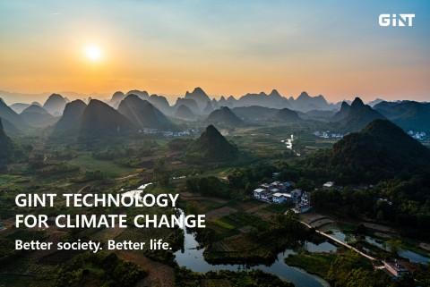 긴트는 기후변화 대응을 위한 기술을 개발한다