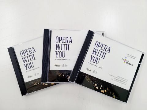 대구오페라하우가 코로나19 극복 프로젝트의 하나로 특별 제작해 무료 배포하는 '오페라 하이라이트 CD' 커버