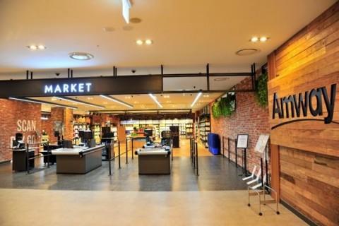 이전 오픈으로 새롭게 문을 연 대전 암웨이 브랜드&비즈니스 센터 내 위치한 매장 마켓 입구