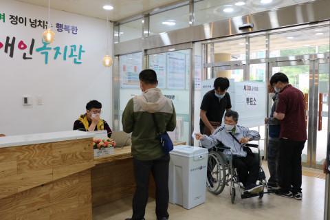 고흥군 등록 장애인이자 고흥군장애인복지관 이용 고객들이 제3대 고객대표 선출을 위한 투표에 참여하고 있다