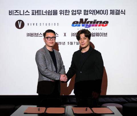 비브스튜디오스와 엔터테인먼트, 미디어, 스포츠 그룹 NEW(넥스트엔터테인먼트월드)의 자회사인 엔진비주얼웨이브가 비즈니스 파트너십을 위한 업무 협약을 체결했다
