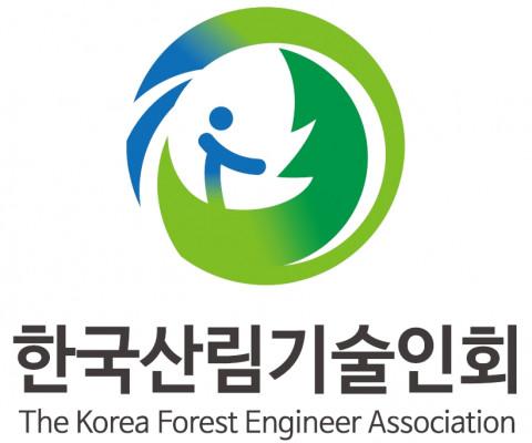 한국산림기술인회 CI