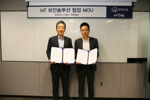 미래테크놀로지는 한화건설과 IoT 보안 솔루션에 대한 전략적 제휴를 체결했다