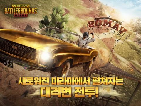 펍지주식회사가 배틀그라운드 모바일 업데이트와 새로워진 미라마를 공개했다