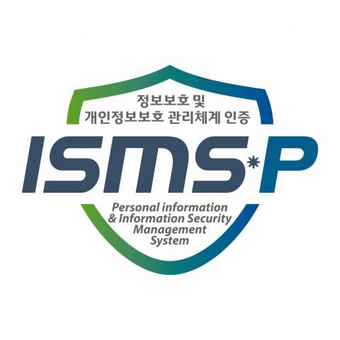 ISMS-P 인증 로고