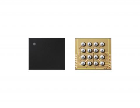 삼성전자가 최고 수준 보안등급의 스마트기기용 보안칩을 공개했다