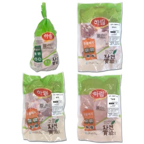 하림이 서울시 학교 급식에 동물복지 제품을 공급한다