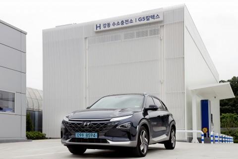 현대자동차가 H강동 수소충전소 설비 구축을 완료했다