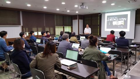 소상공인 평생교육원에서 진행된 '유통전문가 과정'의 첫 수업