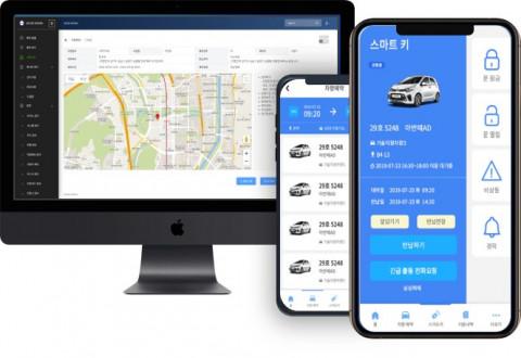 AiNet-S(아이넷-S) 관리자 웹과 모바일 앱