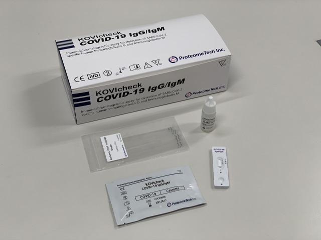 양사가 공동 개발한 KOVIcheck COVID-19 IgG/IgM