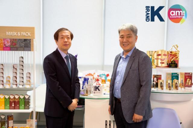 아미코스메틱과 서울지방 중소벤처기업청은 코로나19 극복 간담회를 열었다