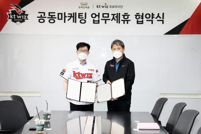 왼쪽부터 한국민속촌 김영천 전무와 kt wiz 송해영 경영기획실장이 협약을 체결한 후 기념 촬영을 하고 있다